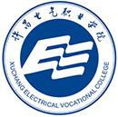 许昌电气职业学院